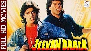 Jeevan Daata - Super Hit Hindi Full Movie HD