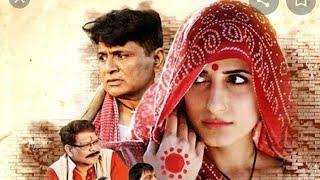 Bhouri Official _International Trailer 2016  | Raghuveer Yadav | Aditya Pancholi