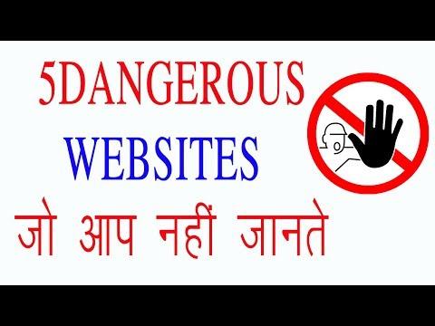 Xxx Mp4 Dangerous Websites Hindi 3gp Sex
