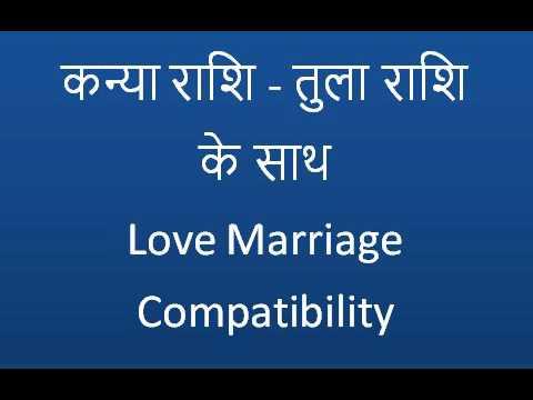 Xxx Mp4 कन्या राशि तुला राशि Love Marriage Compatibility I Virgo Compatibility With Libra In Hindi 3gp Sex