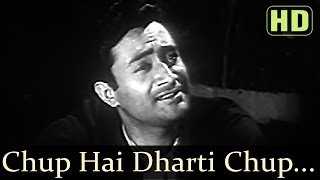 Chup Hai Dharti Chup Hai - Dev Anand - House No.44 - Bollywood Songs - S.D.Burman
