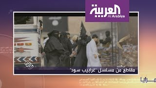 مرايا: الدراما المقاتلة