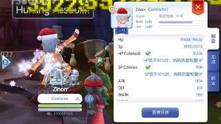 Ragnarok Mobile - AIL go SP reduce set. Unlimited HA FA~