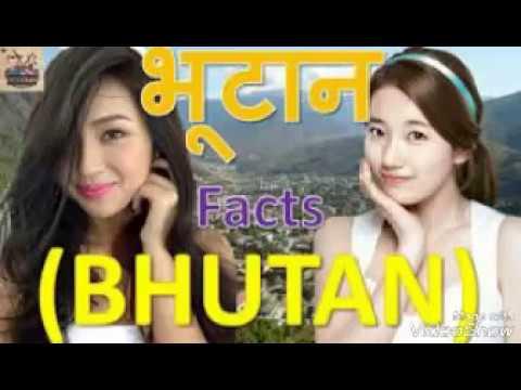 bhutan    rochak      tadhya