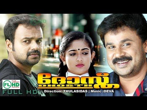 Xxx Mp4 Dosth Malayalam Super Hit Full Movie Ft Dileep Kunchcko Boban Kavya Madhavan Others 3gp Sex