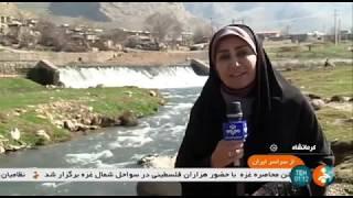 Iran Sarableh village, Kermanshah county, Nature & People lifestyle طبيعت روستاي سرابله كرمانشاه