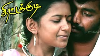 Thittakudi | Thittakudi full movie scenes | Ashwatha gets afraid of her marriage life | Ravi