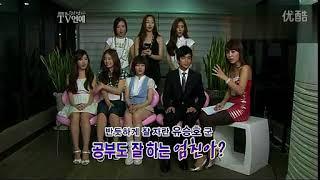 2009 YOO SEUNG HO T ARA LIES MV INTERVIEW