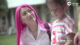 Tina Jittaleela Gentle Sun MV