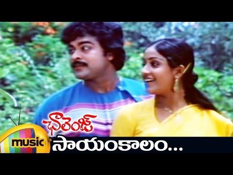 Xxx Mp4 Challenge Telugu Movie Songs Sayam Kalam Video Song Chiranjeevi Vijayashanti Ilayaraja 3gp Sex