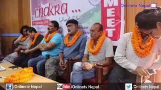 नेपालीको पहिलो महिला निर्देशकले निर्देशन गर्ने हिन्दी फिल्म घोषणा Announcement New Hindi Film CHAKRA
