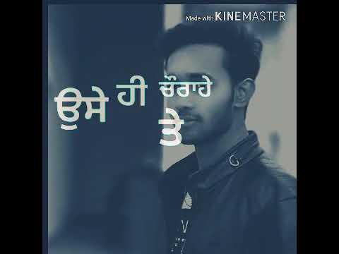 Leatest Punjabi sad song whatsapp status video