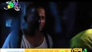 Himu Plus Baker Bhai Part 6 of 1
