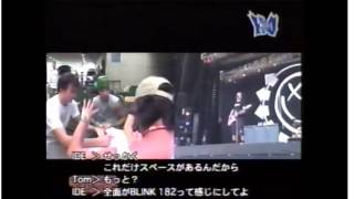 blink-182 & New Found Glory Live Summer Sonic 2003