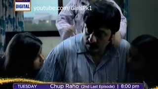Chup Raho 2nd Last Episode 27 Promo Ary Digital