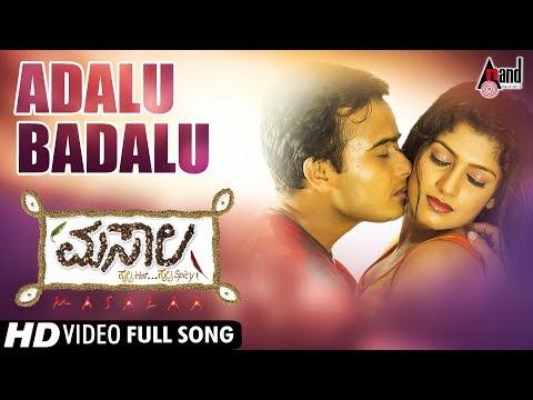 Xxx Mp4 Masala Adalu Badalu Sunil Raoh Radhika Kumaraswamy Sadhu Kokila Kannada Video Song 3gp Sex
