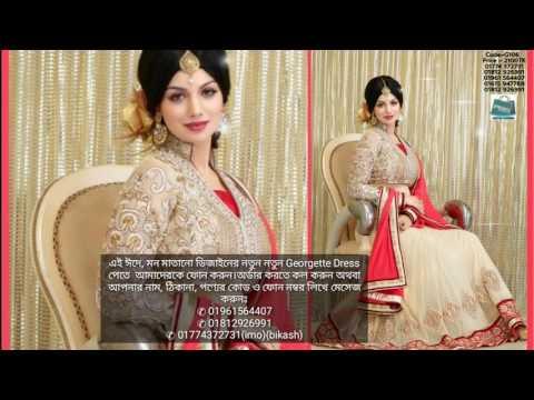 Online Dress collection2017-part-3 | নতুন ড্রেস পেতে অামাদেরকে কল করুন|