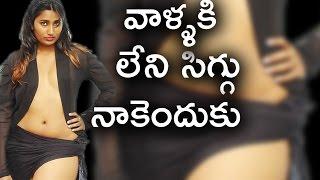 Bold Actress Swathi Naidu Exclusive Interview   చూసే వాళ్లకి లేని సిగ్గు నాకెందుకు : స్వాతి నాయుడు