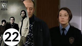 مسلسل السارقة - الحلقة 22