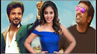 WOW !!! Vijay sethupathi next movie in YUVAN MUSIC hot cinema news filmy dreams