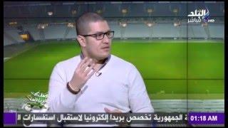 عفيفي في صدى الرياضة - تحليل تفاصيل مباراة القمة بالفيديو 12-2-2016