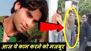 Bollywood के 3 हीरो की हुई इतनी बुरी हालत कि कर रहे है ये काम! Nakul Kapoor! Rahul Roy! Fardeen Khan
