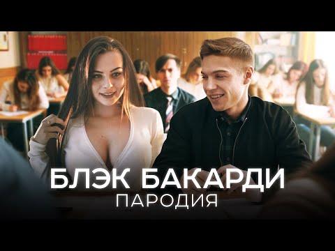 Xxx Mp4 GAZIROVKA Black ПАРОДИЯ 3gp Sex