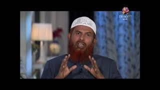 আধুনিক বিজ্ঞান ও পবিত্র কুরআন┇শাইখ আহমাদুল্লাহ ত্রিশালী┇পর্ব ৫৪┇পিস টিভি বাংলা┇Shaikh Dr Ahmadullah