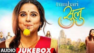 Tumhari Sulu Full Album | Audio Jukebox | Vidya Balan