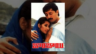 Bombay Full Movie - Arvind Swamy, Manisha Koirala, A . R. Rahman, Mani Ratnam