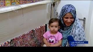 Iran Kurdish Persian rug, Woman job maker زن كارآفرين بافندگان فرش كردي ايران