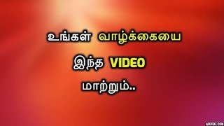 Law of Attraction | 10 Powerful tools that will change your Life | Tamil