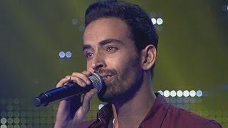 محمود عبادة - يا حلاوتك يا جمالك - مرحلة الصوت وبس - MBCTheVoice