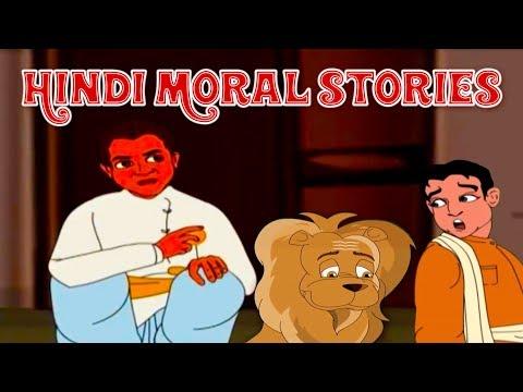 Xxx Mp4 Hindi Bodh Katha Vol 2 Stories In Hindi Hindi Kahaniya Hindi Cartoon Bachon Ki Kahani 3gp Sex