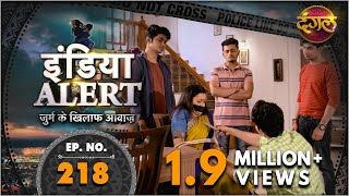 India Alert    New Episode 218    Badle Ki Aag ( बदले की आग )    इंडिया अलर्ट Dangal TV