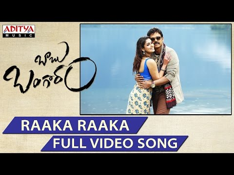 Xxx Mp4 Raaka Raaka Full Video Song Babu Bangaram Full Video Songs Venkatesh Nayanthara Ghibran 3gp Sex