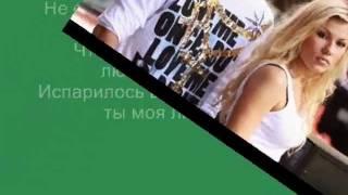 Тамерлан и Алена Омаргалиева - Не Смотри Назад (текст)