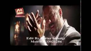 Shaman Ali Mirali New Album 999 Song To Jehro Na Koi 2016 Poet Hashim Chandio