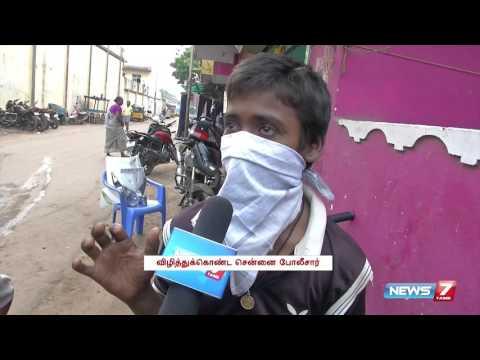 Xxx Mp4 Police Held Raids On Manja Thread Trade In Chennai Tamil Nadu News7 Tamil 3gp Sex