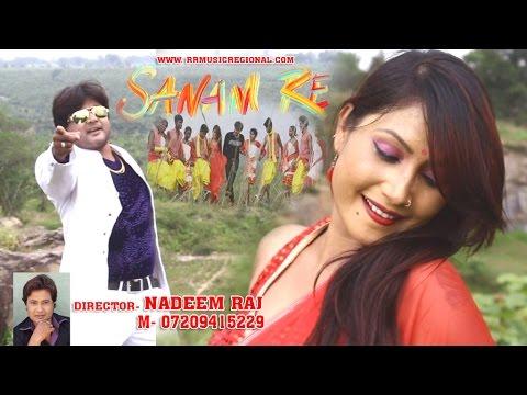 Xxx Mp4 SANAM RE NAGPURI सनम रे नागपुरी ॥ DILLU DILWALA NEW NAGPURI SONG 2016 3gp Sex