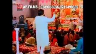 Haare ke Sahare Aaja by Sanjay Mittal