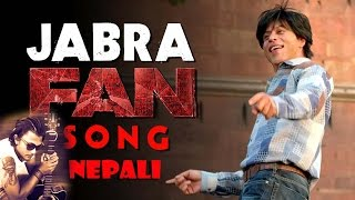 Jabra Fan in Nepali IArzun dasI