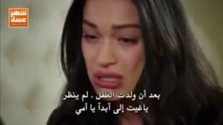 مسلسل لن اتخلى ابدا الحلقة 12 مترجمة