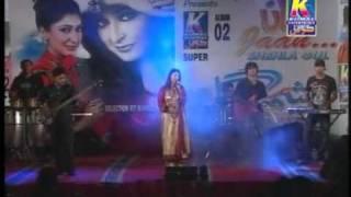 Kar Sitam Ayaan Moo Main Sindhi Shehla Gul Album 02 Jaan ..... Komal enterprises (Rajakishanchand)