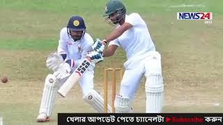 অনেক অজানা প্রশ্নের উত্তর হয়তো মাঠে দিবে রিয়াদ। Bangladesh Cricket