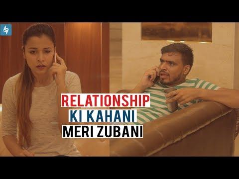 Xxx Mp4 Relationship Ki Kahani Ek Ladke Ki Zubani Amit Bhadana 3gp Sex
