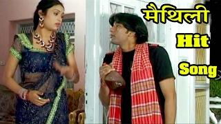 हमरा लाख टका के दारू - Maithili Hit Video Song 2017 | maithili Songs 2017 |