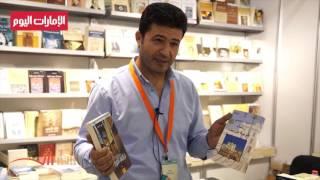 افضل 10 رويات أدبية في معرض الشارقة الدولي للكتاب