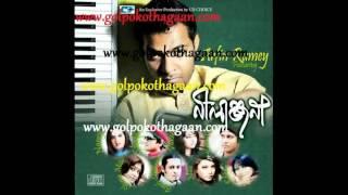 Bhalobashar Porosh-Arfin Rumey And Kheya