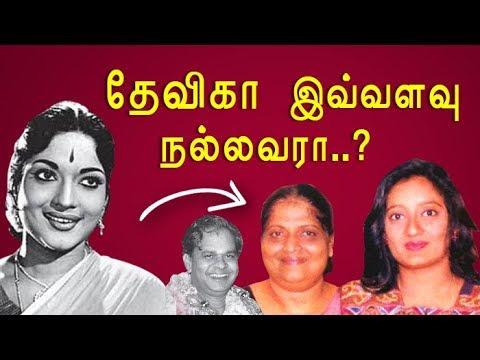 Xxx Mp4 Kanaka வின் அம்மா Devika பற்றிய சுவாரஸ்ய தகவல்கள் 3gp Sex